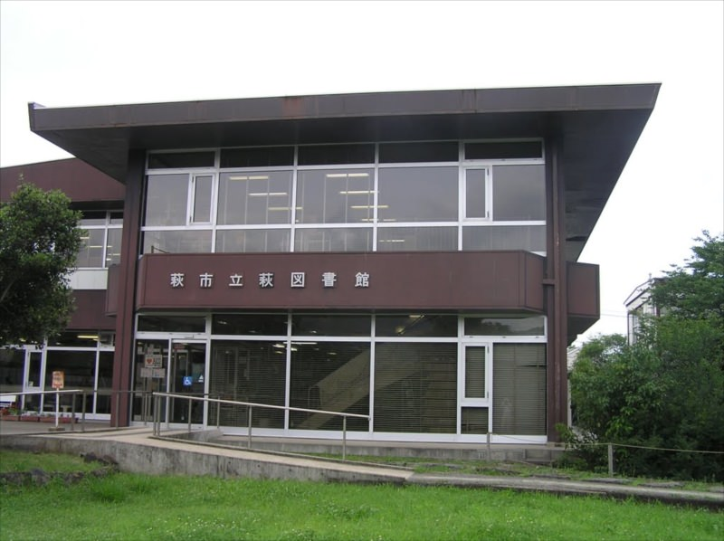 hagi_city_library_1